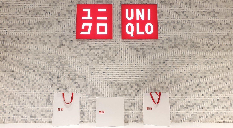 Tienda Uniqlo en Madrid: todo lo que necesitas saber