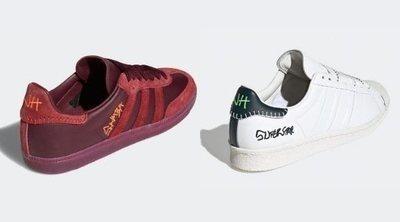 Jonah Hill x Adidas Samba + Superstar: precio y fotos de las zapatillas creadas por el actor
