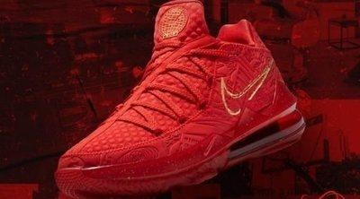 Nike LeBron 17 Low Titan: imágenes oficiales, precio y fecha de lanzamiento