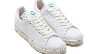 Adidas 'The Clean Classic' Collection Superstar & Stan Smith: imágenes oficiales y precio