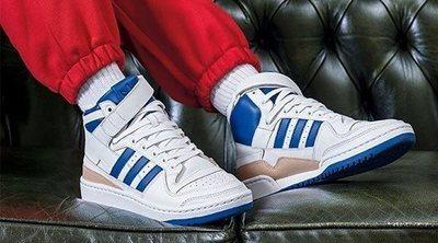 Adidas Forum, las zapatillas de 2021
