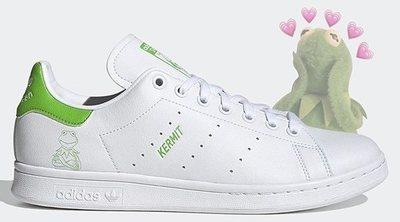 'Rana Gustavo' x adidas Stan Smith 'Kermit': imágenes oficiales, precio y fecha de lanzamiento
