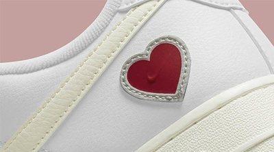 Nike Air Force 1 'Valentine's Day': Nike se pone romántico