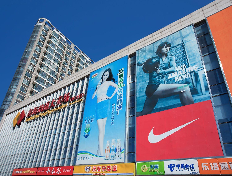 A pesar de los duros tiempos, Nike ha conseguido mantener los buenos resultados en China.